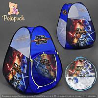 Палатка Звездные Войны 70 х 70 х 90 см HF-015