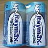 Батарейки Raymax R14  size C  1.5V