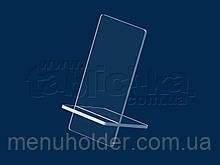 """Пластиковая подставка под мобильный телефон """"Компакт"""", акрил прозрачный 1,8 мм"""