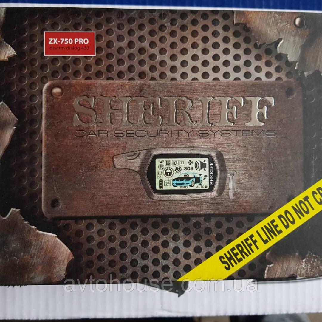 Автосигнализация SHERIFF - ZX 750 PRO