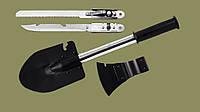 Набор туристический Х-14 (лопата, топор, пила, нож)