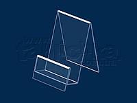Подставка «Универсальная» с держателем ценника, фото 1