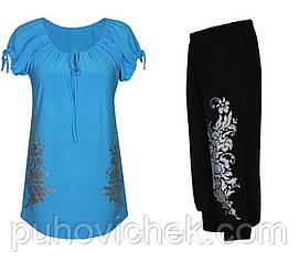 Красивые летние комплекты женские футболка и капри