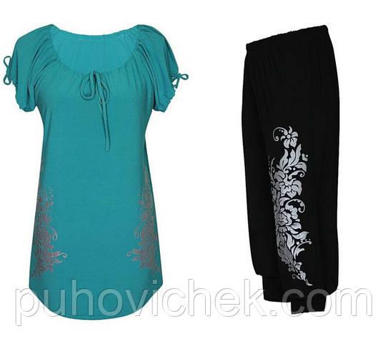 Легкий костюм женский летний для отдыха большие размеры