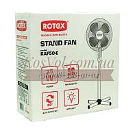Вентилятор Rotex RAF50-E, фото 1