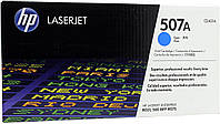 Заправка картриджа HP 507A cyan CE401A для принтера LJ Enterprise 500 color Printer M551n, M570dn