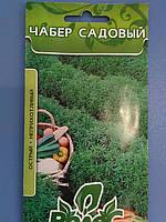 Чабер садовый Остер 0,5г