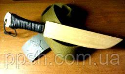 Учебно-тренировочный нож