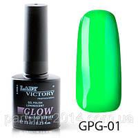 ЛюминисцентныЙ гель-лак Lady Victory GPG-01