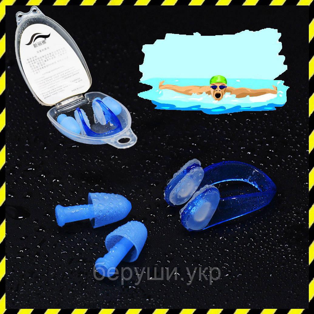Беруши для плавания Razor с клипсой, blue (сверхмягкие)