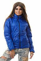 Куртка женская теплая на синтипоне с капюшоном