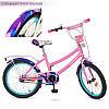 """Велосипед детский20""""Profi Y20162 Geometry, розовый(мат), звонок, подножка"""