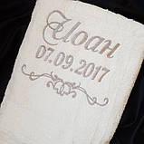 Хрестильне рушник для хлопчика з ім'ям, фото 4