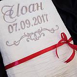 Хрестильне рушник для хлопчика з ім'ям, фото 3