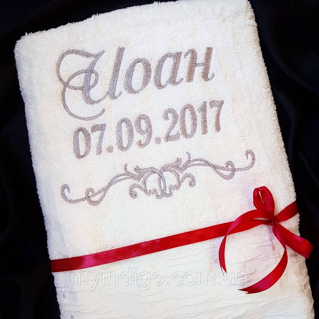 Крестильное полотенце для мальчика с именем