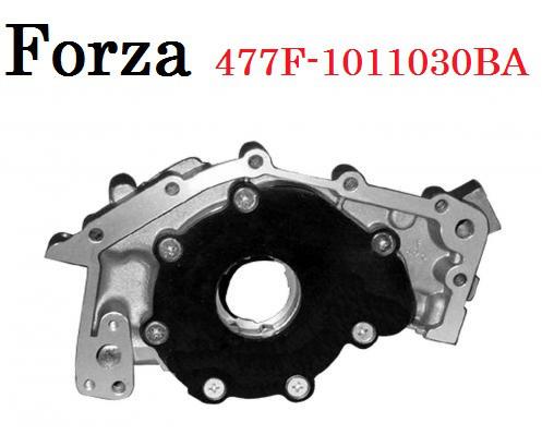 Насос масляный Оригинал A13 Forza 1,5 Форза 477F-1011030BA