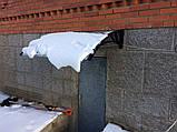 Захисний дашок (козирьок) ТМ TanDen з монолітним полікарбонатом 3мм 1500*930*280, фото 3