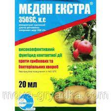 Медян Екстра 20мл
