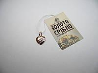 Золотая подвеска в форме сердца, вес 1 г., фото 1