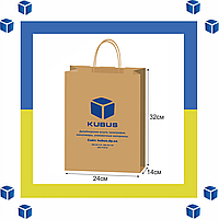 Печать на бумажных пакетах (1+0_400шт.)