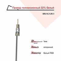 Провод телевизионный Right Hausen 32%  б/м  белый