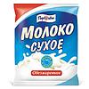 """Молоко сухое ТМ """"Первоцвет"""" 150 грамм"""