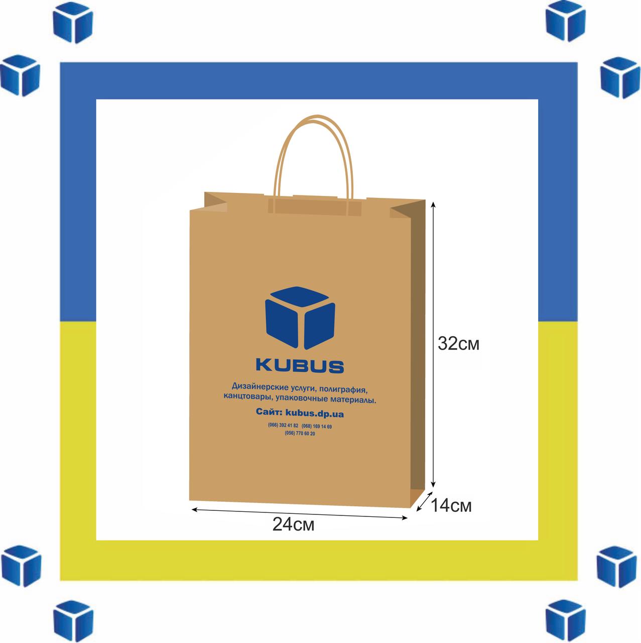 Печать на бумажных пакетах (1+1/2+0_200шт.)