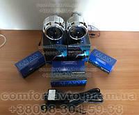 Биксеноновые линзы би линзы Morimoto G5 и комплектом ксенона Galaxy +проводка Комплект для установки
