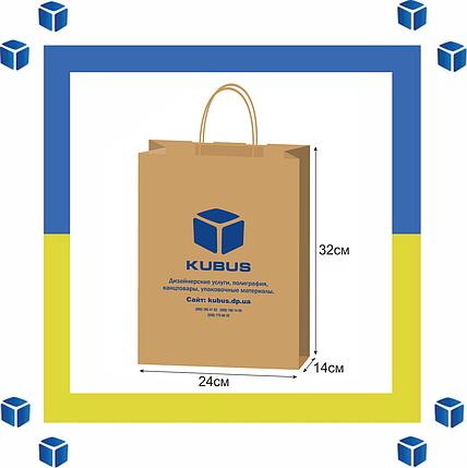 Печать на бумажных пакетах (1+1_1000шт.), фото 2