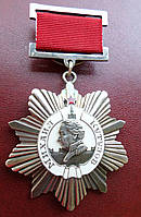 Орден КУТУЗОВА II степени 1 тип подвесной, фото 1