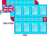 "Стенд ""ENGLISH LANGUAGE"""