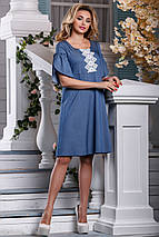 Нарядное платье до колен короткий рукав на груди кружева свободное синее, фото 3
