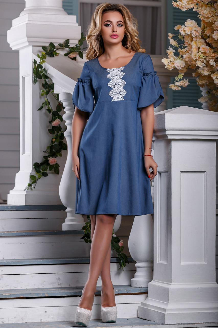 Нарядное платье до колен короткий рукав на груди кружева свободное синее