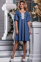 Нарядное платье до колен короткий рукав на груди кружева свободное синее, фото 2