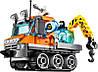 """Детский конструктор Bela 10438 (аналог Lego City 60034) """"Арктический гусеничный вездеход"""", фото 2"""