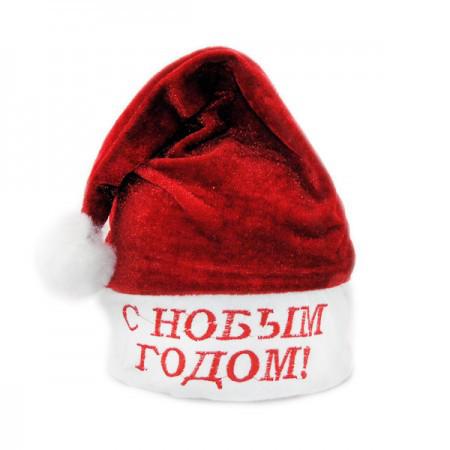 Колпак С Новым Годом красный