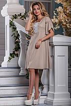 Стильное платье летнее свободное от груди с коротким рукавом кружева стрейч коттон светлый кофе, фото 2