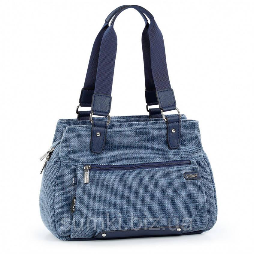 edf9b4eb8776 Молодежная сумка 2018 новые модели купить недорого: качественные ...