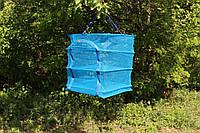 Сушилка для рыбы, грибов, сухофруктов, фруктов, защитит от насекомых, на три полочки
