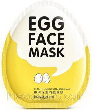 Яичная маска Bioaqua Facial Egg Face Mask Тканевая маска с яичным экстрактом