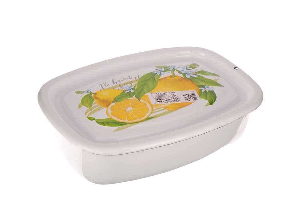 """Лоток (судок) эмалированный """"Лимон"""" 1 литр (I2507/2) IDILIA"""