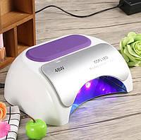 Гибридная лампа 48 Ватт CCFL + LED  мощная быстрая сушка для маникюра и педикюра 48w Оригинал