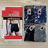 Мужские трусы-боксёры хлопковые UYUT ассорти 12 шт упаковка разные рисунки ТМБ-18769