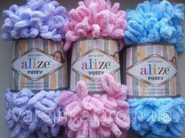 пряжа Alize Puffy заказать в хмельницком от компании варежка