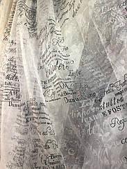 Тюль органза с принтовым рисунком OK-73-1