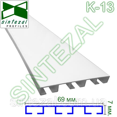 Плоский алюминиевый карниз на три ряда штор