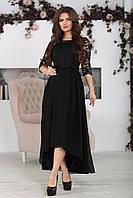 Вечернее Платье макси каскад черное, фото 1