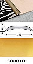 Порожек алюминиевый анодированный 20мм серебро 2,7м, фото 3