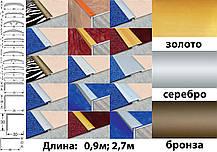 Порожки для ступеней алюминиевые анодированные 30х30 золото 2,7м, фото 3