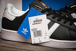 Кроссовки мужские  Adidas Superstar, черные (Код: 2524-2) [  41 (последняя пара)  ]